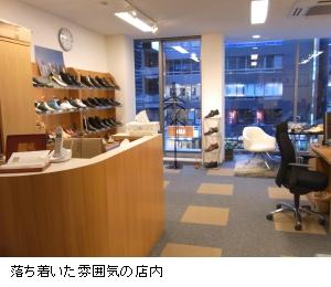 銀座大賀靴工房(http//www.fight.co.jp/)は、最新の三次元計測スキャナで足を立体的に計測し、日本で1台だけの精密木型切削機で削りだしたラスト(木型)でオーダー